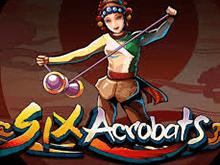 Аппарат Six Acrobats от Microgaming с крупными выигрышами от Азино 777 онлайн