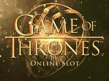Сорвите большой куш в автомате Game Of Thrones